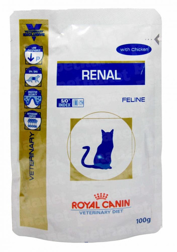 cat royal canin veterinary diet royal canin veterinary diet. Black Bedroom Furniture Sets. Home Design Ideas