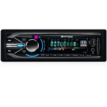 Mp3 Player Automotivo Usb Sd Radio Fm Am Aux C/ Controle !!