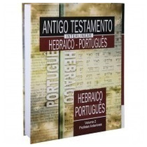 Antigo Testamento Interlinear Hebraico Português Vol 2