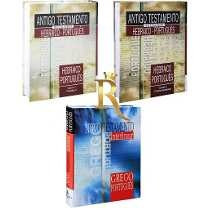 Kit Antigo E Novo Testamento Interlinear 3 Volumes Completo!