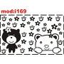 Adesivo I169 Urso Ursinho Estrelas Estrelinhas Pegadas Infan