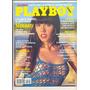 Playboy 233- Dezembro 1994- Simony A Cantora Nua Pela 1ª Vez