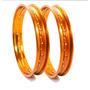 Aro P/ Moto Par Dourado Biz/c100drean/pop100/crypton 17/120