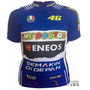 Camisa Ciclismo/mtb Valentino Rossi (p-m-g-gg-3g)