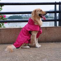 Capa De Chuva Para Cães De Porte Grande E Gigante