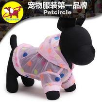 Capa De Chuva Protetor Solar Impermeável Para Cães Pequeno