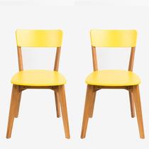 Conjunto Com 2 Cadeiras De Jantar Sicília Amarela