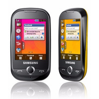 Samsung Corby Gt-s3650 C/ Câm. 2mp Mp3 Rádio Fm Desbloqueado