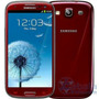 Celular Samsung Galaxy S3 I9300 Siii Nacional De Vitrine !!!