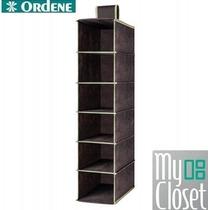 Organizador Sapateira My Closet!