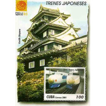Av 607 - Cuba - Series Trens Japoneses 2001