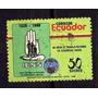 Equador 1988 * Fundo .de Segurança Social * Emblema