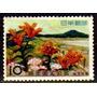 Col 12344 Japão 650 Parque Nacional Flores N