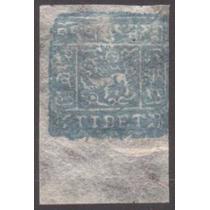 Tibet 1934 * Leão * 2/3t .azul* Native Paper * Artesanal