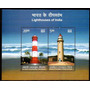 India 2012 - Farois. Bloco