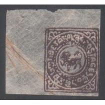 Tibet 1912 * Leão * 1/2t .violeta * Native Paper * Artesanal