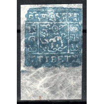 Tibet 1933 * Leão * 2/3t .azul.esc* Native Paper * Artesanal