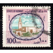 Kuwait 1981 * Palácio .de Sief