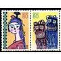 Japão 1999. Prefeitura De Okinawa. Serviço Postal (par)