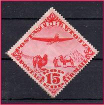 Tuva - 1934 - Aéreo