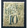A4254 França Colonias Yvert Nº 40 Nn