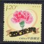 Selos China 2013 Flora Rosa Dia Da Mãe Crisantemo Lirio Flor