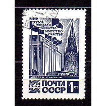 Russia 1964 * Palácio .do Congresso * Kremlim