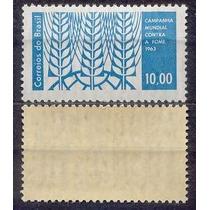 Brasil Selo Campanha Mundial C/ Fome Marmorizado 1963,novo.