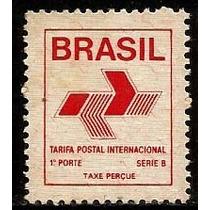 Bb-133 - Brasil - 1989 - 1º Porte Internacional Via Aérea