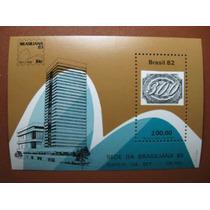 Bloco B-55 - Brasiliana 83 - 1982 - Novo