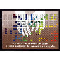 Brasil 1979 * Bloco * 150 .anos * 1ª Publicação .em Braille