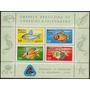 Brasil Bloco 026 Peixes Pesca Piscicultura Nnn