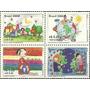 Selos Brasil 2000 C2238 Selando Futuro Desenho Infantil Comi