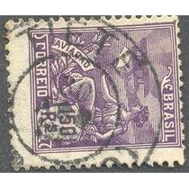 Selo Do Brasil-150 R Com Carimbo Tiete