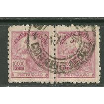 1924/1932 - Série Vovó - 10.000 Réis - Par - Rhm 241