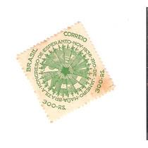 Lindo Selo Rhm C-115 - 9. Congresso Brasileiro Esperanto !!!