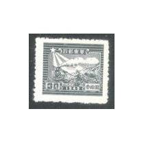 China 1949 Trem Do Correio Postal