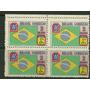 1945 - Feb - 2 Cruzeiros - Quadra - Mint - C209