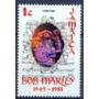 Selo Jamaica,selo Bob Marley,1c 1981,mint.ver Descrição.