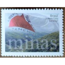 D-1053 - Des Personalizado Minas Bandeira Horizontal - 2012