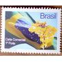 D-1013 - Despersonalizado Ipê E Bandeira (sem 2007 Impresso)