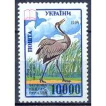 Selo Ucrania,série Livro Vermelho/aves 5000k,10000k,1995novo