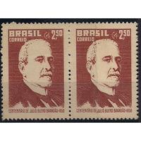 Brasil Variedade - C-417 - Par Com Emenda Vertical - N