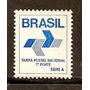 Bb-163 - Brasil - 1988 - 1º Porte