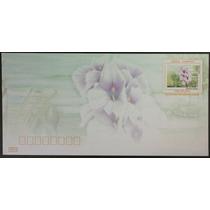 Brasil 2001 Inteiro Postal Não Catalogado Flora Flor Aguapé