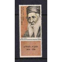 Jmarsch Selos Israel 1989 Religião Rabi Akalai Judaismo Tab