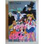 Anime Book Sailormoon R The Movie