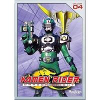Dvd Kamen Rider - Dragon Knight - Vol. 4 Original Semi Novo