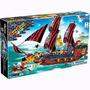Novo Bloco De Montar Banbao Pirata Navio Invencível 8702