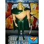 Aquaman 12 Cms/frete Gratis(jlu)liga Da Justiça-justice Leag